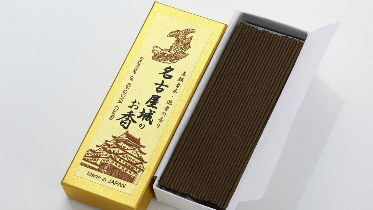徳川家康が好んだ香木・沈香の香りをふんだんに調合した 「名古屋城のお香」が発売