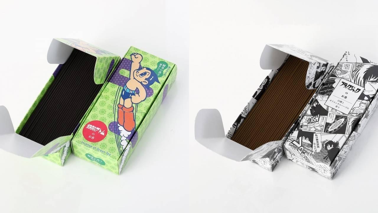 手塚作品の香り♡鉄腕アトム、ブラック・ジャックをイメージしたお香が新発売