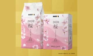 桜パウダーをあわせ桜の香りが鮮やかに広がる季節限定コーヒーがドトールから登場