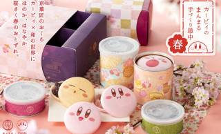 """星のカービィでオリジナル和菓子を作ろう!「カービィのまんまる手づくり最中""""春""""」発売"""