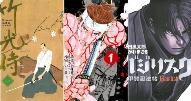 日本史フリークは必読!江戸時代を舞台にしたオススメしたい漫画3選