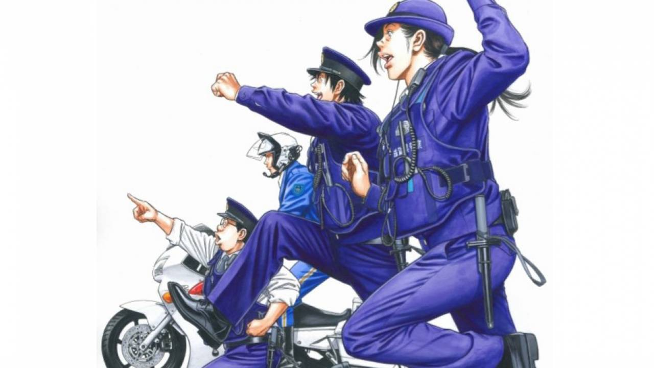 漫画家・森田まさのりによる滋賀県警察の採用ポスターイラストが躍動感あってステキ!