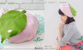 可愛いがあふれてる♡大人気の季節限定「和菓子ぼうし 桜餅」に2020年版が登場!