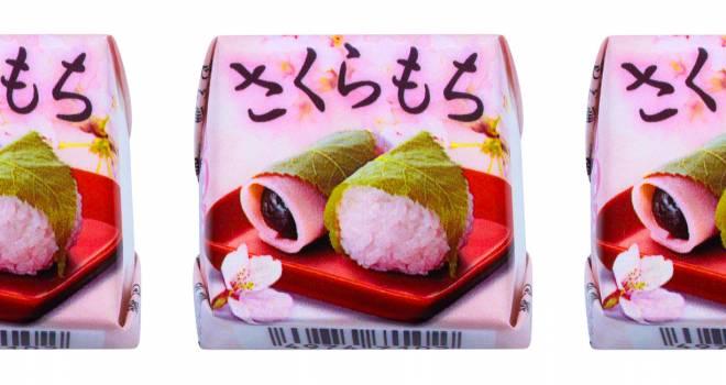 期待の和チロル!桜の花びらパウダー入り「チロルチョコ〈さくらもち〉」発売