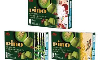 ピノが日本料理「くろぎ」の黒木純とコラボした「ピノ 宇治抹茶~あずき仕立て~」発売