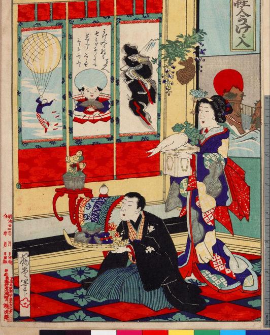 「金性の人」(部分) 画:歌川国貞(3世)都立中央図書館特別文庫室所蔵