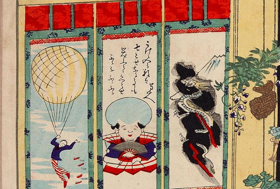 「金性の人」 画:歌川国貞(3世)部分