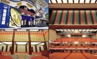 定式幕いいな♪ビデオ通話用の背景にぴったりな「歌舞伎座」の画像が松竹から無料配布スタート