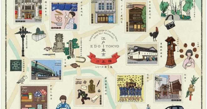 イラストめちゃくちゃ可愛いよ〜!東京の古今の風物がテーマの特殊切手「江戸-東京シリーズ」