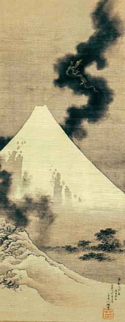 『富士越龍図』画:葛飾北斎_ウィキペディア