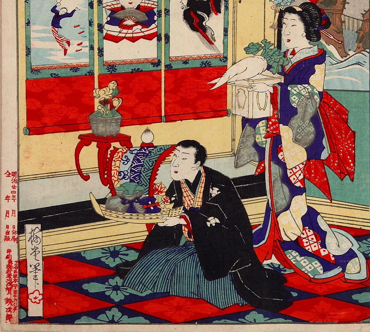 「金性の人」 明治24年(部分) 画:歌川国貞(3世)都立中央図書館特別文庫室所蔵