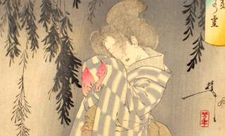 美しすぎた故の不幸…戦国時代、禁じられた悲恋に命を散らした少女・初音姫