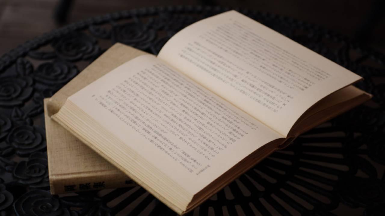 自宅でのまったり時間は歴史小説を読もう!日本が誇る3人の作家と代表作を紹介