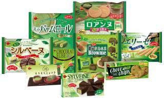 シルベーヌ、ブラウニー…ブルボンが抹茶の味わいが楽しめる期間限定商品9品を同時発売!