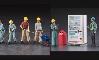 とある日本の建設現場を再現できるプラモデル「建設作業員セット」爆誕!