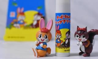 数量限定!懐かしクッピーラムネの香りを再現した「クッピーラムネリップクリーム」が再発売