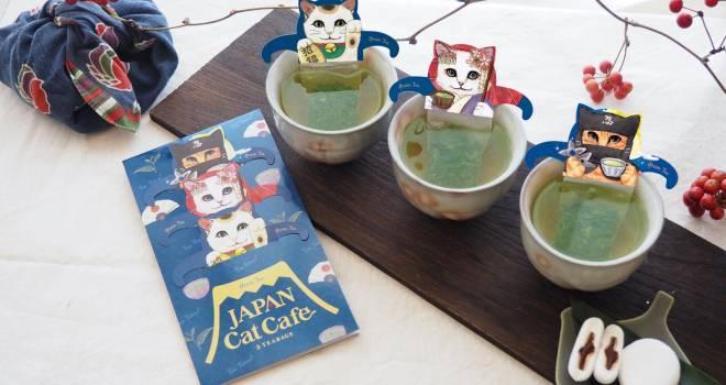 和テイスト溢れる猫ちゃんたちの緑茶ティーバッグ「ジャパンキャットカフェ」が可愛いよ♡