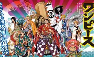 市川猿之助がルフィを演じる「スーパー歌舞伎II ワンピース」がついにニコニコ生放送でネット配信!