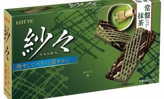 「紗々」に抹茶がやってきた!深く濃い抹茶の味わいが楽しめる「紗々<常盤抹茶>」新発売