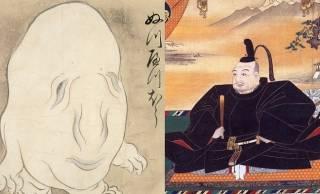 妖怪?それとも宇宙人?徳川家康が遭遇しかけた「肉人」の正体とは?