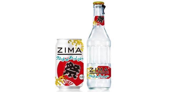 """ZIMAが""""日本の夏""""にぴったりな新商品「ジーマ ラムネdeわっしょい」を発売"""