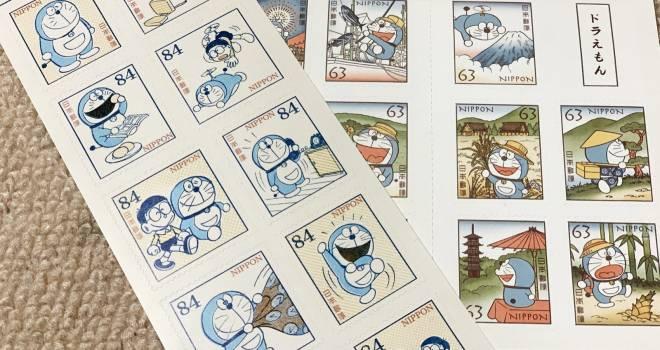 可愛すぎて使える気がしない…。遂に発売した「ドラえもん切手」が想像を超える可愛さでした!