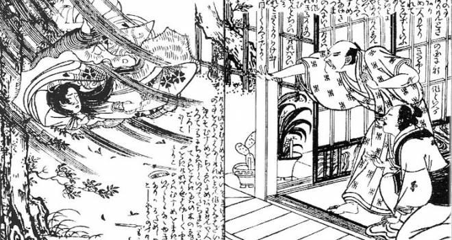 """日本で古来から語り継がれてきた""""人間と動物が結婚しちゃう系""""の説話「異類婚姻譚」"""