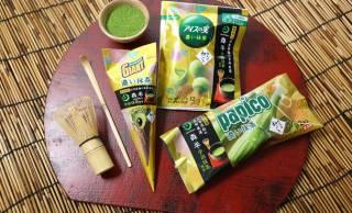 江崎グリコ3兄弟「パピコ」「ジャイアントコーン」「アイスの実」から同時に新フレーバー「大人の和ごころ 濃い抹茶」発売