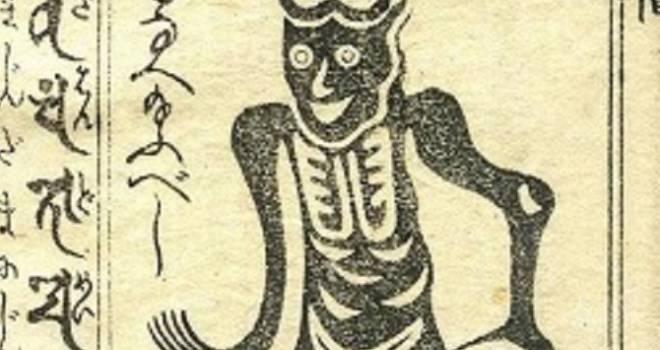 魔除けの護符として知られる「角大師」実は女官たちにモテモテのイケメン僧侶だった
