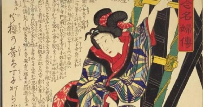 かなり濃厚な江戸時代のエピソード「八百屋お七」実はほぼフィクションだった?