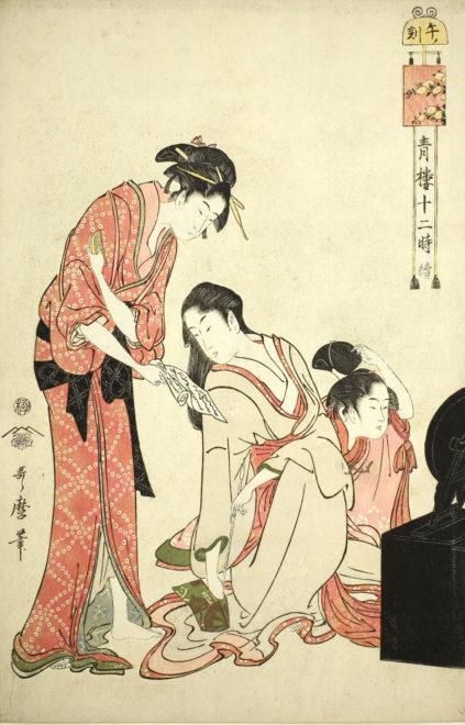 『青楼十二時 午の刻』 画:喜多川歌麿 出典:シカゴ美術館