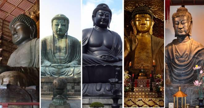 奈良、鎌倉の次は?日本三大仏の三枠目の座は熾烈な争い!各部門No.1の大仏も紹介