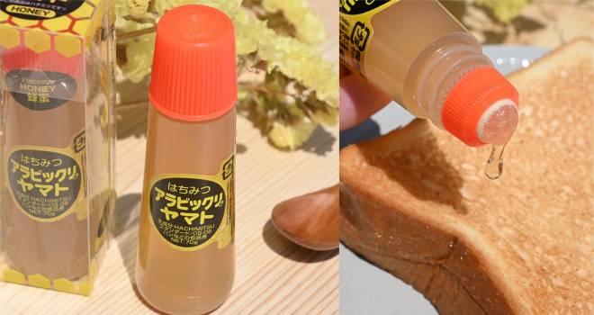 本物の容器を使用!あのロングセラー液状のり「アラビックヤマト」がなんと蜂蜜になりました