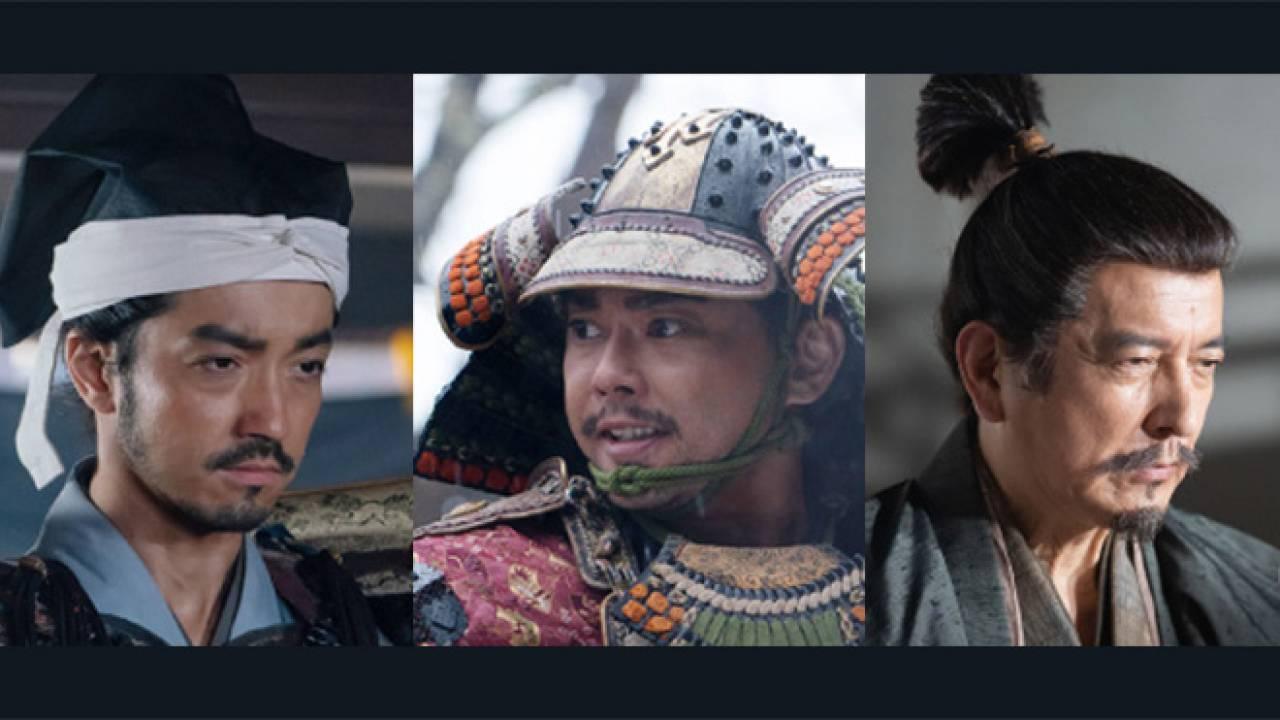 今井翼がくる!大河ドラマ「麒麟がくる」の新キャストが3名発表されました
