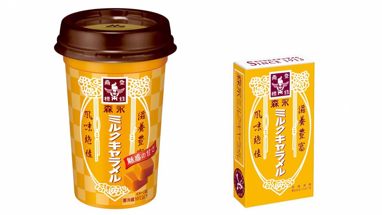 森永製菓と森永乳業がコラボ!なんと飲む「森永ミルクキャラメル」が発売へ!