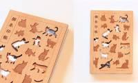 木のぬくもり溢れる、猫ちゃんモチーフの和レトロ御朱印帳「福猫」が可愛いよ!