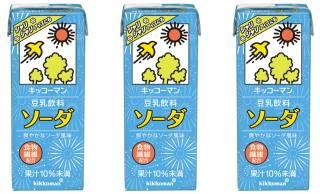 豆乳でソーダ!?キッコーマン豆乳から「豆乳飲料 ソーダ」が新発売。凍らせて食べたいぞ!