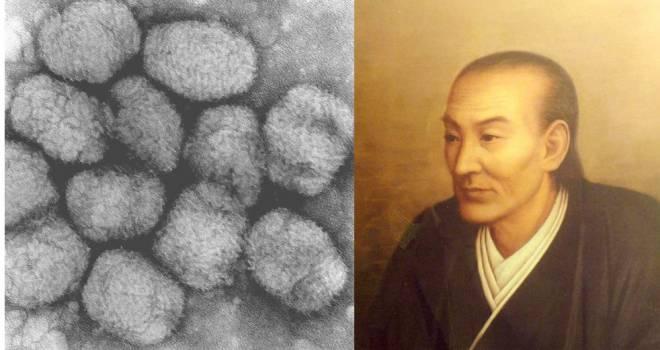 予防 天然 痘 治療指針