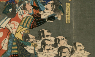 戦国時代、討ち取った敵の首はどうなる?首級が本物か確認する儀式「首実検」とは