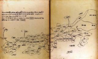 伊能忠敬だけじゃない!「日本地図」作成に尽力し国の形を浮き彫りにした4人の男たち
