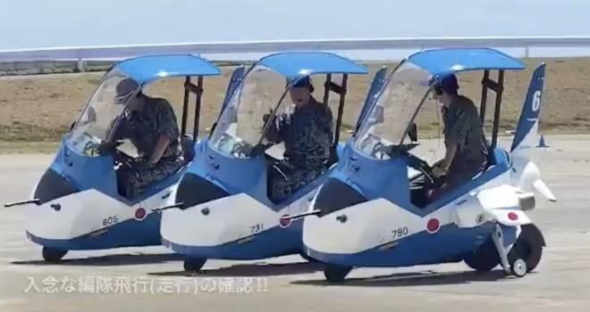 何これめちゃ可愛い(笑)航空自衛隊 松島基地「ブルーインパルスJr.」の訓練映像が愛おしすぎる♡