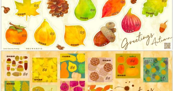 秋にちなんだ植物や旬の味覚が満載の切手「秋のグリーティング」のデザインが可愛いよ!