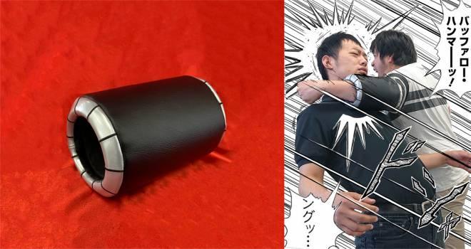 これで1000万パワー!キン肉マンの人気超人・バッファローマンの装着品「バッファロー・サポーター」爆誕