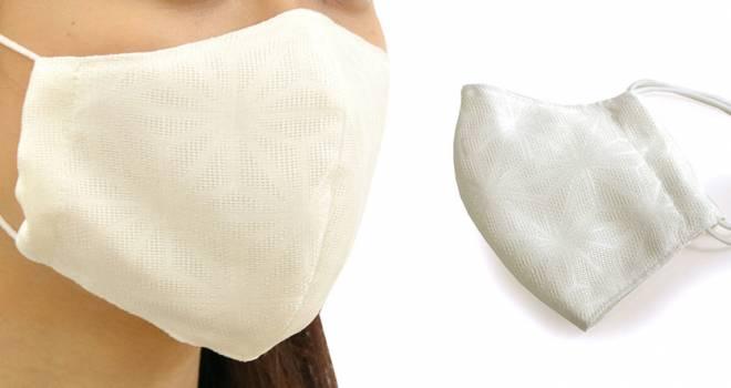 控えめデザインが素敵!シンプルな白地に麻の葉柄をあしらった夏用マスクが登場