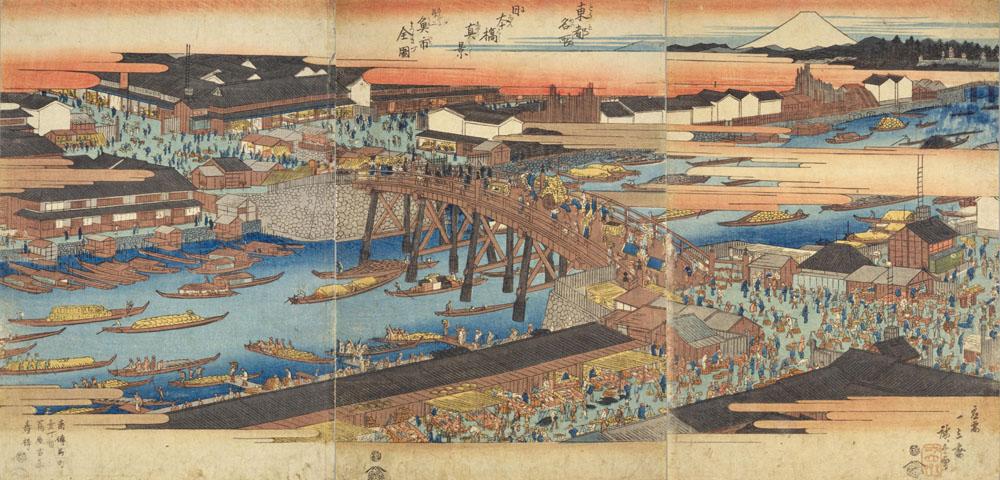 東都名所 日本橋真景并ニ魚市全図 画:歌川広重