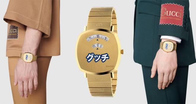 """インパクトすごい!GUCCIがカタカナで""""グッチ""""の文字をあしらった腕時計を発売"""