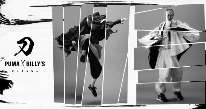 曲線美を表現。「日本刀」がテーマのPUMA×BILLY'Sコラボスニーカー登場!