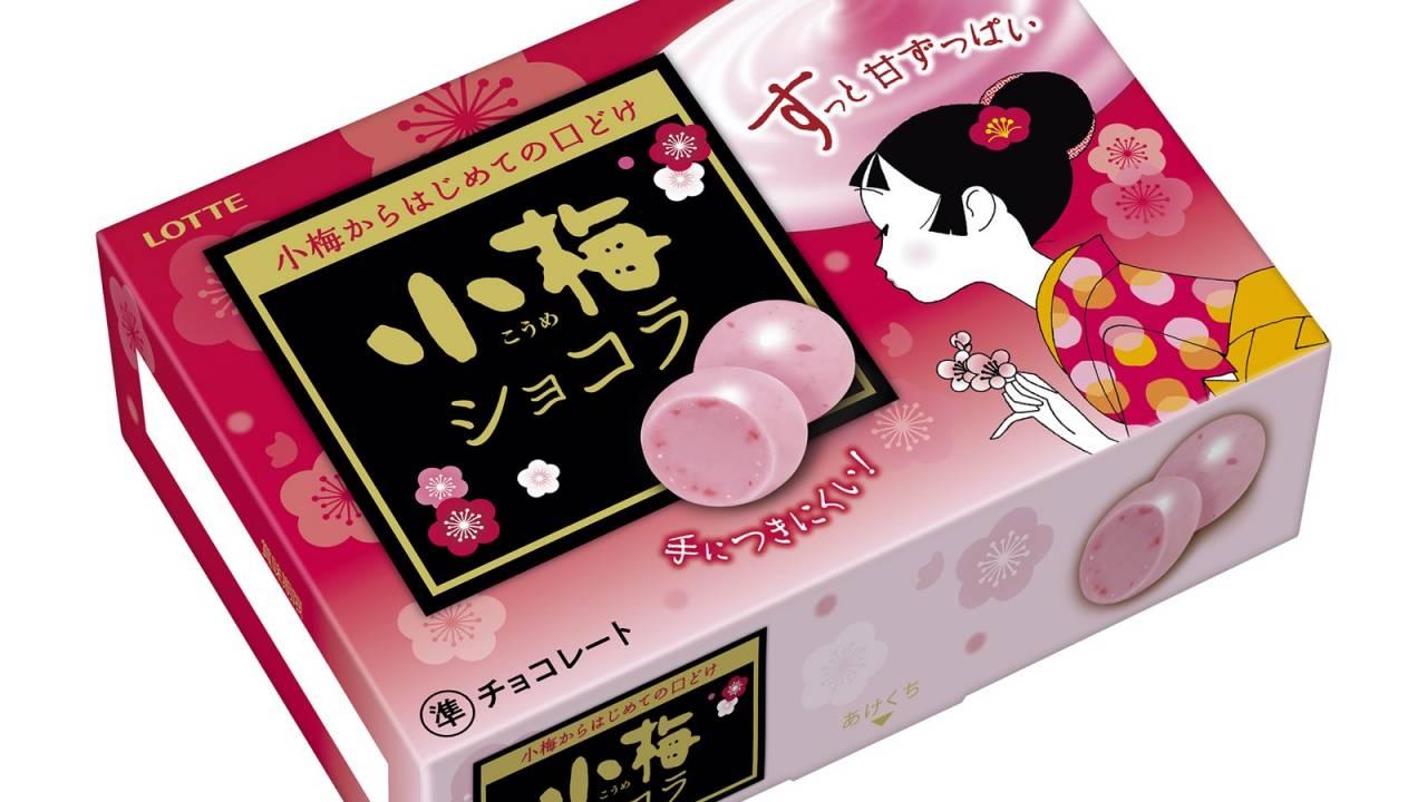 小梅ちゃん、チョコに!ロングセラー「小梅」から初のチョコレート商品「小梅ショコラ」誕生