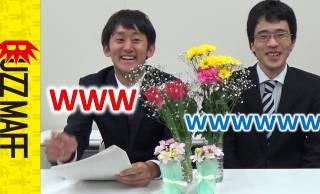 国民を笑かしにかかる農水省(笑)農林水産省の公式YoutubeチャンネルがこれまでのNGシーン集を公開!