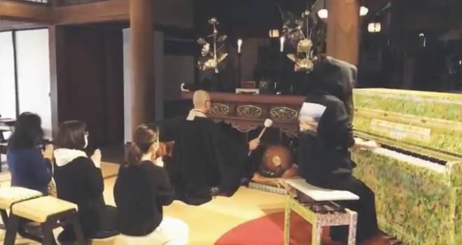 ピアノと木魚(笑)大塚愛がお寺の住職と共にビリー・アイリッシュをカバーしたセッション映像を公開!